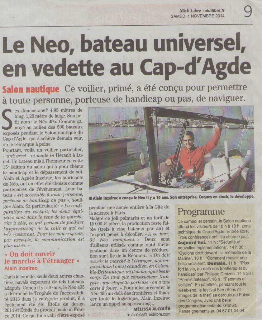 2014 Cap d AGDE#3